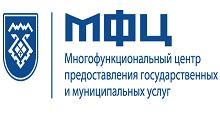 МФЦ Славянского района